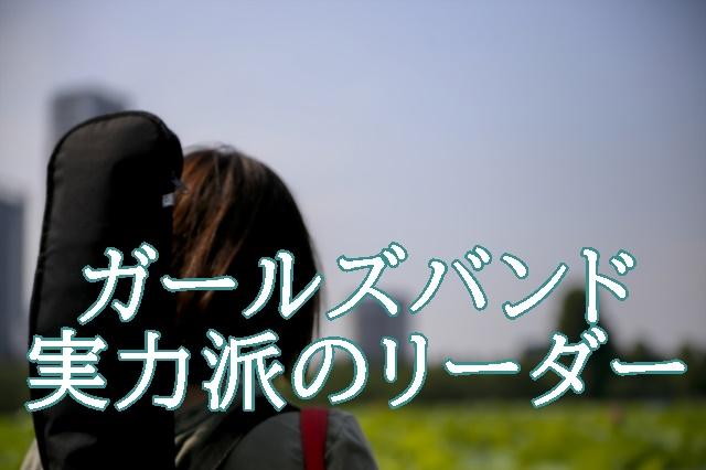 津野米咲の画像 p1_1