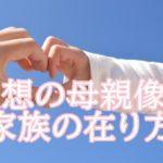 ドラマ「天までとどけ」の岡江久美子さん!当時不登校の子達にしてみれば正に神!