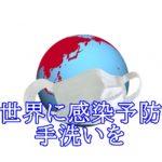 ジャスティンビーバーもお気に入りのPPAP「ピコ太郎」が世界の救済に配信。