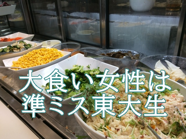 莉佳子 大 食い 中澤 中澤莉佳子(大食い)の水着画像は!すっぴんもかわいい!熱愛彼氏は?