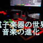 熊井吾郎はMPCプレイヤー。出身や経歴・CDは出してるのか?KREVAとの関係は?