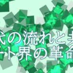 杉田陽平(画家)の作品や個展は?受賞歴や代表作が知りたい。