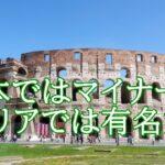 藤井泰子(ソプラノ歌手)イタリアでは有名!年齢や経歴が気になる。