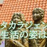 石川裕梨の宝塚の芸名は?特技の空手の腕前や結婚されてるのか気になる。