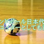 土井レミィ杏利はハンドボールよりTikTok人気!生い立ちや出身は?