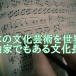 都倉俊一の若い頃や山口百恵との関係は?代表曲や現在の活躍が知りたい。