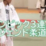 野村忠宏と家族の柔道家としての実績が凄い。奥さんやお子さんも気になる。